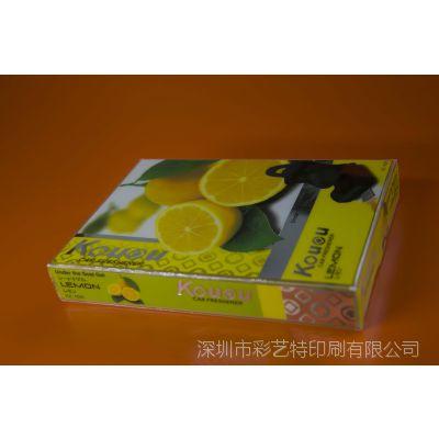 供应供应深圳PET胶片印刷(彩艺特)