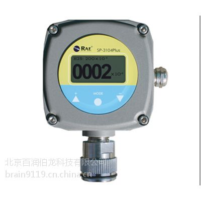 华瑞二氧化硫气体探测器,SP-3104PLUS二氧化硫气体检测仪