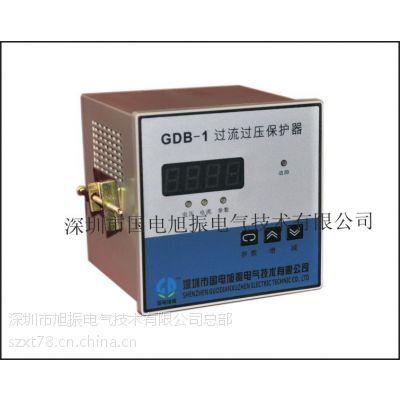深圳旭振供应PLB-1B兰州专用版带飞车保护|400HZ的中频发电机的过流过压保护器