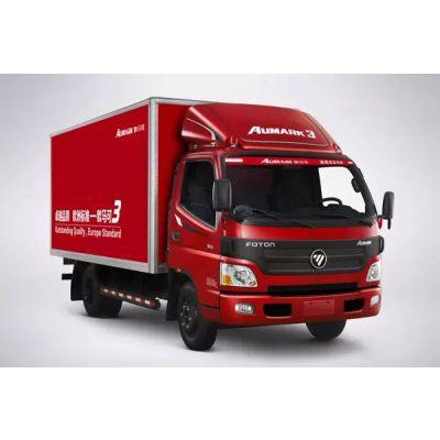 福田欧马可轻卡载货车最新价格图片配置 年末优惠促销