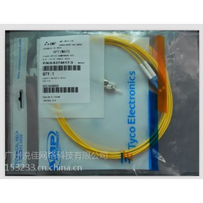 供应安普SC-ST多模光纤跳线 安普光纤跳线批发商