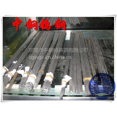供应D40富士模具硬质合金 日本韧性耐磨钨钢板