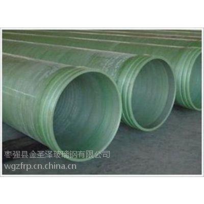 玻璃钢顶管管道(在线咨询 玻璃钢缠绕管道 玻璃钢缠绕管道厂家
