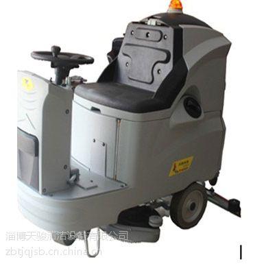 供应驾驶式洗地机 北京洗地车厂家 天骏品牌 值得信赖