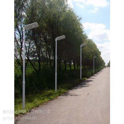 上海亚明福建3米锂电一体灯太阳能路灯