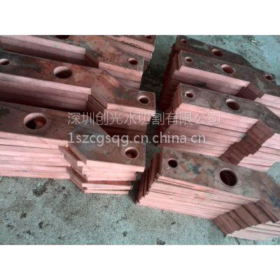 深圳水切割加工-优质铜板铜排异形切割加工