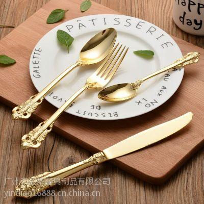 英式 高档不锈钢西餐刀叉 宫廷国宴风餐具 复古摆台刀叉样品房