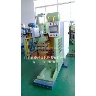 供应无锡中频冰箱滑轨排焊机 苏州排焊机厂家