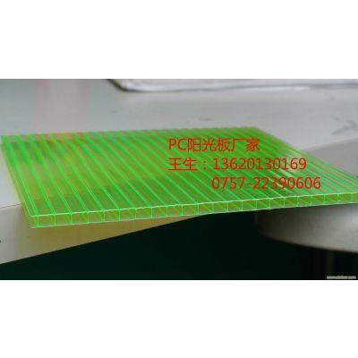 聚碳酸酯中空板的规格_8mm防雾滴阳光板_佛山pc板厂家