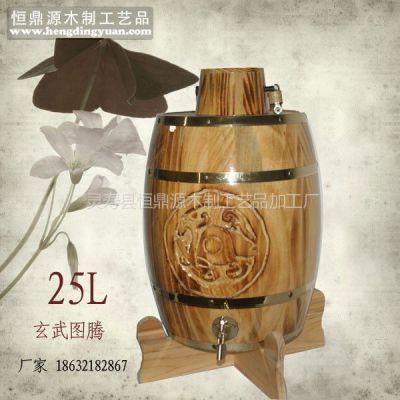 供应散装白酒桶/散装白酒木酒桶25L
