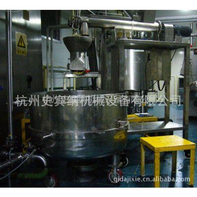 供应非标自动化设备 食品饮料加工果粒配料机