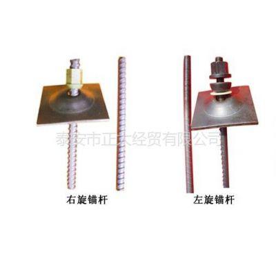 供应锚杆系统能确保锚杆杆体与孔壁间注浆丰满