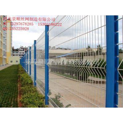 供应厂家长期现货供应护栏、护栏网、优质三角护栏网