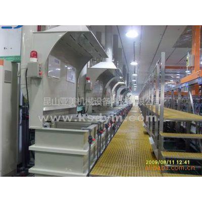 供应昆山亚美电镀设备 手动氧化线 阳极氧化生产线