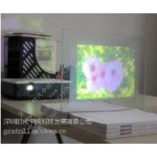 供应全息膜,深圳全息膜,全息设备报价,全息投影膜