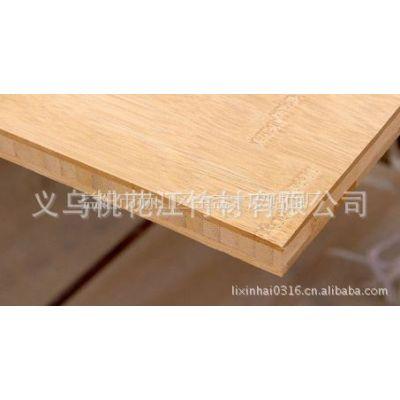 供应福建竹家具板 竹装饰材料 竹工艺材 竹盒板材