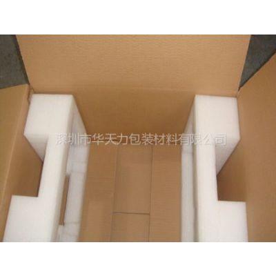 供应龙华纸箱厂,纸箱珍珠棉配套生产厂家,大浪纸箱