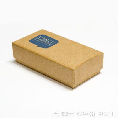 创意牛皮纸茶叶包装 通用茶叶礼品包装盒专业厂家制作