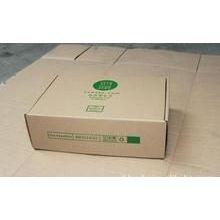 供应深圳沙井纸箱厂深圳沙井共和纸箱深圳沙井纸盒