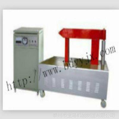供应轴承加热器-泰州宝岛机械