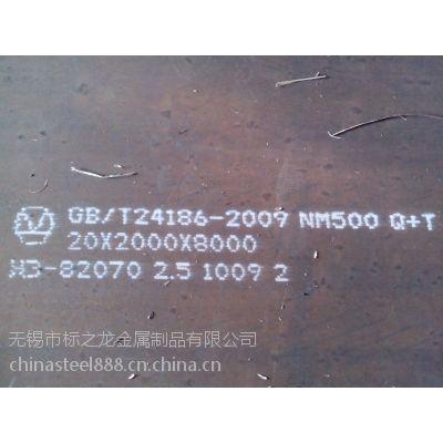【库存现货】 NM360 NM400 NM450耐磨钢板 规格全 质量优 量大从优