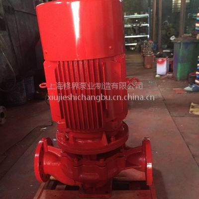 宁波消防泵3cf证书电机功率30kw室内消火栓泵XBD4.8/15-L GDL多级消火栓泵