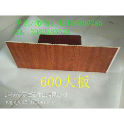 生态木墙板装饰材料 会所KTV装修包覆600墙板 600墙板装饰效果图
