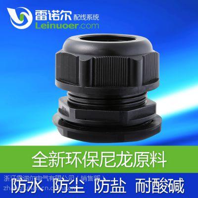 供应塑料电缆防水接头,尼龙电缆接头,黑电接