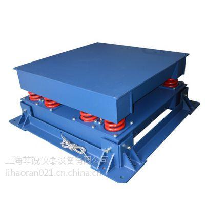 批发1-3吨电子秤地磅秤三层缓冲地称高精度 称重电子称 称铜专业