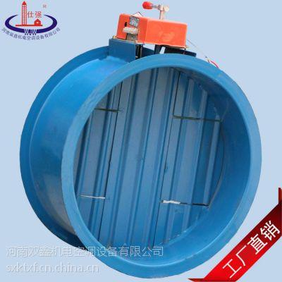 长期定做 圆形防火阀 管道电动排烟防火调节阀 仕强