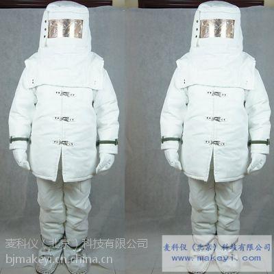 MKY-MKF01 消防避火服库号;3707