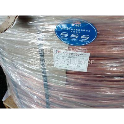 供应齐鲁牌裸铜线交联绝缘PVC护套铠装电力 2*300