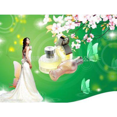 供应泰国海运专线 香港庄家进口化妆品 台湾海运到义乌