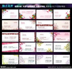 供应武汉彩色名片/武汉宣传单/武汉书本印刷/武汉画册/武汉海报印刷