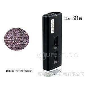 供应久洋总代理日本ILK池田831带灯小型显微镜831