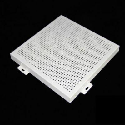 供应铝单板厂家_集设计、制造,施工安装为一体的专业大型铝单板生产厂家