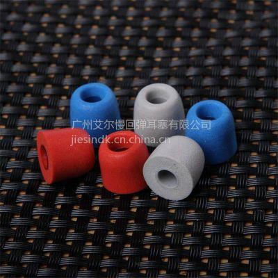 供应广州艾尔推出产品-记忆棉耳塞套,质量好,隔音效果更佳