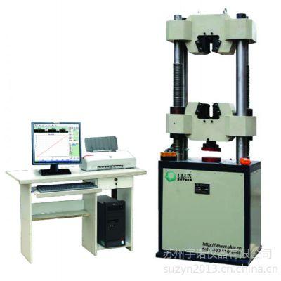 供应供应电液式电脑万能材料试验机