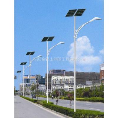 供应太阳能路灯厂家批发