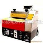 供应供应亿赫8005批发台湾进口热熔胶机滚轮机
