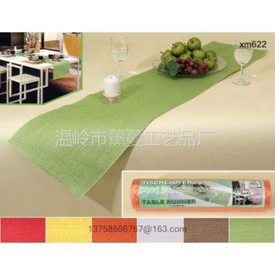 供应供应PP餐垫编织垫餐桌垫长方形餐垫西餐垫