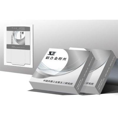 供应纯铝及铝合金焊丝各种牌号