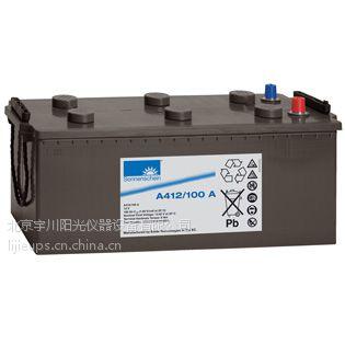 德国阳光UPS蓄电池A412/100A山东莱芜代理