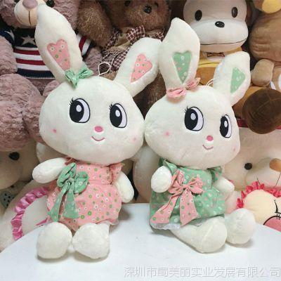 可爱穿裙子小兔毛绒玩具公仔布娃娃兔宝宝玩偶情人节生日礼物女孩