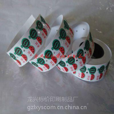 供应标价纸哪里好,广州龙兴标价印刷制品厂
