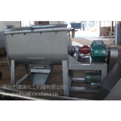 砂浆混合机,建国化机,保温砂浆混合机