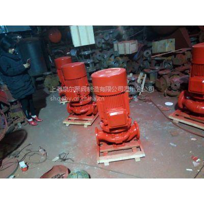 22KW单级消防泵XBD9.8/15-80批发价格。