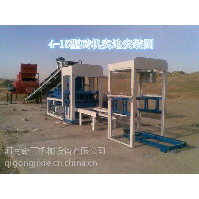 新型QTY4-15型免烧砖机 砌块机 空心砖机 水泥垫块机免费上门安装