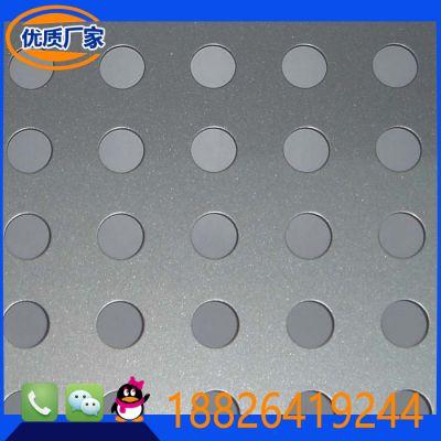 鱼鳞孔钢板 铝板网 货架圆孔板