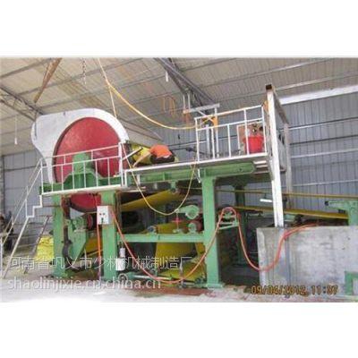 烧纸造纸机(在线咨询)_重庆造纸机_造纸机图片